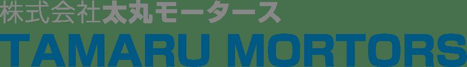 太丸モータース